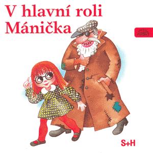 Spejbl & Hurvínek / Miloš Kirschner* M. Kirschner·- Vladimír Straka* V. Straka - Hurvínkovy Staré Pověsti